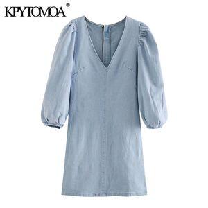 KPYTOMOA Women 2020 Chic Fashion With Puff Sleeve Denim Mini Dress Vintage Back Zipper Elastic Cuffs Female Dresses Vestidos