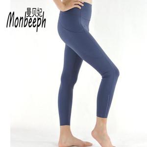 Monbeeph печати леггинсы высокой талии брюки щиколоток штаны 7/8 капри Карандаш тощие