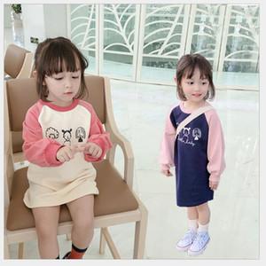 Primavera 2020 Nueva camiseta de manga larga para niños Chicas Horario de niños Dibujos animados Raglan Manga Largo Suéter 2089 #