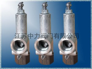 MV64C-266 natural gas stainless steel high pressure safety valve