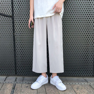 Korean Casual Pants Men's Fashion Solid Color Straight Pants Men Streetwear Wild Loose Breathable Summer Thin Mens M-2XL