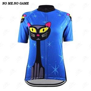 Gatos dos desenhos animados Verão NÃO ME NO JOGO Jersey Ciclismo Mulheres azul curto camisa de bicicleta de estrada manga respirável Montanha vestuário moto