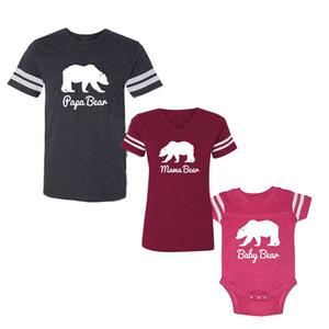 Lovely Family Outfits T-shirt de harmonização Pai PAI MAMÃES MENINA Meninos Romper Tee Tops T-Sirt