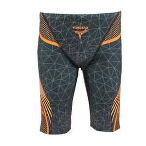 Homens Swimwear Homens Calções De Banho De Natação Competição Profissional Shorts Meninos Corrida Swimsuit Briefs J190715