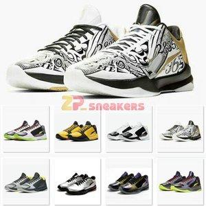 2020 ZK5 KB5 5S بروس لي protro أحذية كرة السلة ليكرز الأرجواني الذهب 2K20 الفوضى مامبا التكبير ZK 5 V رجالي CD4991-700 تنس