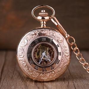رائعة روز نمط الذهب steampunk ساعة الجيب الميكانيكية للرجال والنساء ساعة الجيب والمجوهرات جوفاء