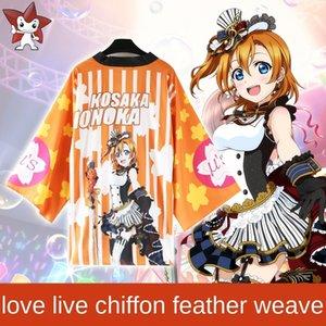 LoveLive! Gao ban Hui naiguo Nicole Huili animation Clothing home kimono peripheral clothing secondary home kimono