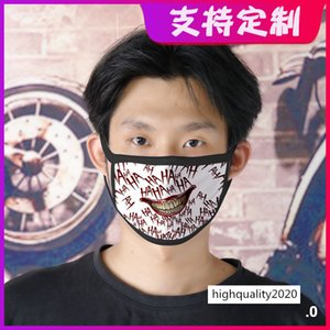 joker dustproof Ice Silk washable 3D mask haha clown adult children cartoon mask