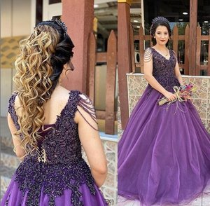2020 purple Saudi Formal Evening Dresses jewel Neck with beaded Lace Appliques Malaika Arora Khan Arab Prom Party Gowns