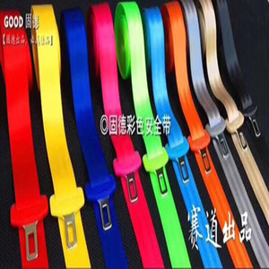 Car Seat Belt Racing Harness Ribbon Safety Webbing Blue Red Strip for BMW 1 Piece