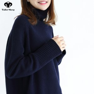 2019 Winter 두꺼운 풀오버 울 스웨터 Women 터틀넥 긴 Sleeve 니트 점퍼 암 느슨한 스웨터 Y190823