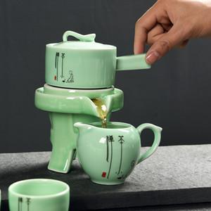 Chine Kung Fu Tea Set 6 tasses Juste Coupe Faire pivoter l'eau Teapot Coupe thé en céramique Pot style chinois teaset Coffrets cadeaux Thé