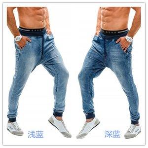 Elastic high waist jeans men's threaded waist loose men's jogging pants