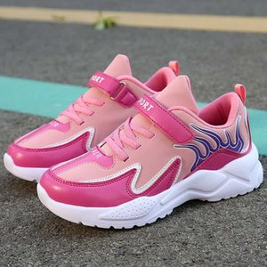 HOBIBEAR بنين الأزياء والأحذية بنات أطفال الاحذية الجلدية عارضة الأطفال بنين أحذية رياضية خفيفة الوزن في سن المراهقة الرياضة