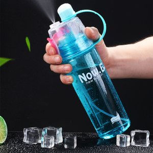 Creative plastic cup outdoor sports spray children's water cup one generation water bottle gift custom logo