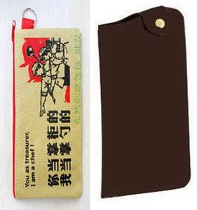 Braune Blume Mo. Sonnenbrille-Koffer MM M66544 oder Wattet Case, Kunde Bestimmen Sie das Produkt