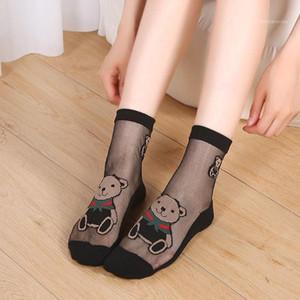 عارضة منتصف Tude شير الجوارب النسائية مصمم انظر من خلال الجوارب أزياء لطيف الدب مطبوعة الجوارب النسائية