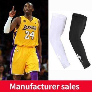 Высокоэластичные баскетбольные рукава Рукава Повязки для футбола Волейбол беговые носки теплые тренировки спортивные защитные средства