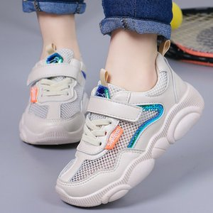 Mesh white girls shoes 2019 spring new casual bear Korean version of the boys shoes in the children's shoes