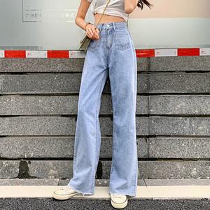 Vita Alta Allentato Hem Gamba Larga Jeans Diritti Per Le Donne XXS XS S M L XL