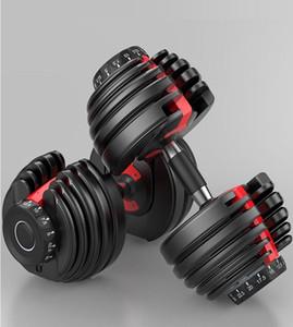 جودة عالية الوزن قابل للتعديل الدمبل 5-52.5LBS اللياقة البدنية التدريبات dumbbells لهجة قوالك وبناء عضلات الشحن البحري