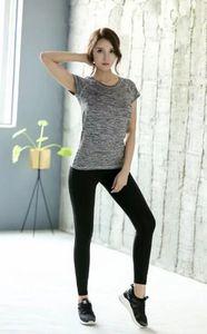 2019 Yoga roupas terno outono esportes femininos e inverno de manga comprida ginásio correndo iniciantes de secagem rápida profissional tamanho grande gordura mm