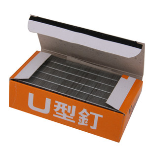 2400PCS BOX U Shape Staples Upholstery Fabric Stapler Tacker Staples Home Supplies Silver