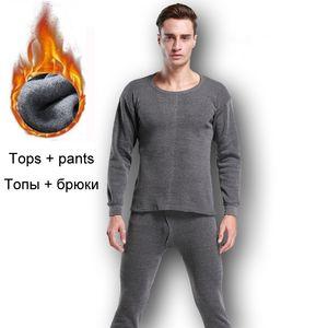 Sous-vêtements Thermiques pour les hommes d'hiver Thermo Sous-vêtements Long Johns Vêtements d'hiver Hommes épais vétement solide Drop Shipping