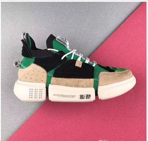 2019 Wholesale woman shoes Wudao II Originals Sneaker Sneakers LANDAIBAL Wade Essence 2 ACE NYFW LN013 White Line Athletic Casual Shoes
