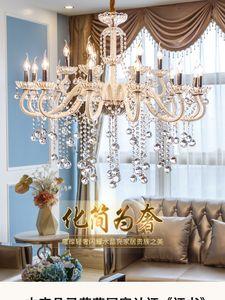 Living room crystal chandelier European  minimalist modern dining room Jane O bedroom candle atmospheric white hall lamps chandelier