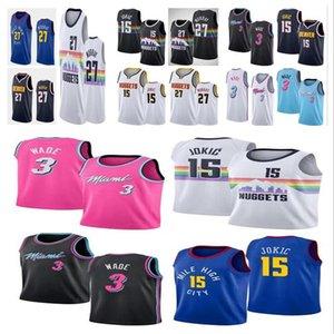 NCAA 남자 덴버덩어리니콜라 (15) 키치 자말 (27) 머레이 열드웨인 웨이드 3 개 농구 유니폼