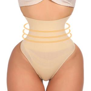 Minceur Taille formateur Fesses Lifter Femmes Robe De Mariée Sans Soudure Tirant Sous-Vêtements Body Shaper Tummy Control Culotte