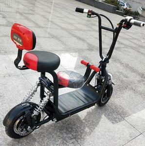 Ms. carro elétrico adulto mini bicicleta bateria de lítio dobrável scooter elétrico do carro da bateria