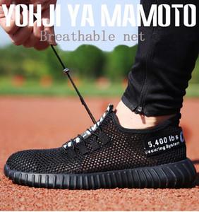 NUEVOS hombres de las mujeres trabajan zapatos de seguridad transpirables tejidas anti-roturas punteras de acero anti-piercing fibra para hombre zapatos de trabajo