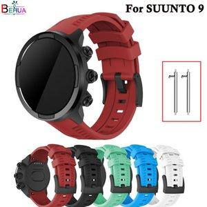 Совершенно новый высококачественный силиконовый ремешок для Suunto 9/9 брао / спартанских спорт Баро браслет Замена часовых зон Аксессуары