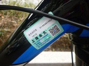 Directo de fábrica de Shanghai Permanente 2,426 pulgadas bicicleta de montaña Amortiguador Estudiante coche de deportes de doble disco de freno de hombres y mujeres