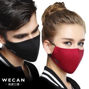 Kpop Coton Noir Masque bouche Masque Anti PM2,5 poussière avec filtre à charbon actif 2pcs style coréen Matière textile