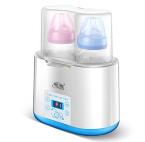 Многофункциональный ребенок теплое молоко бутылка умный стерилизатор бутылки автоматическая постоянная температура нагрева изоляции детское молоко теплее