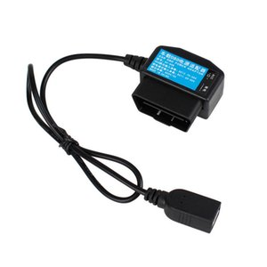 튜닝 자동차 유니버설 배선 운전 레코더 라인 보물 12V에 5V 라인 마이크로 USB 전원 박스 케이블