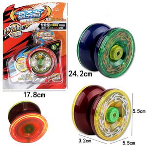 Горячие Продажи Металла Yoyo Ball Детские Игрушки Ball Earing Строка Trick Yo-Yo Ball Забавный Yoyo Профессиональные Развивающие Игрушки Кляп Игрушки Подарки На День Рождения