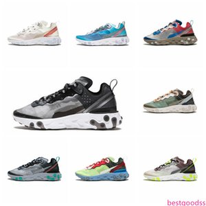 React Element 87 Undercover X S0UTH Coming soon running shoes men's women's designer sports shoes lightweight bone sports trab3f7#