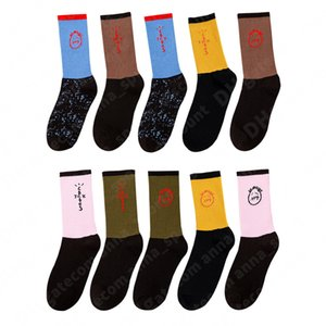 Travis Scott Erkek kadın rahat pamuklu nefes alabilen Sokak kaykay hip-hop tarzı 5 renklerin çorap 2 adet