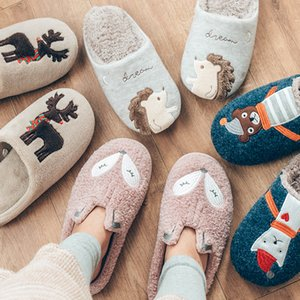 2019 Winter Furry Warm Home slippers Women Animal Prints Faux Fur Memory insole female flat Plush Men&Women Indoor Floor shoes