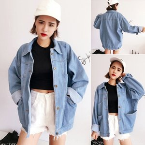 Cowboy women's autumn New Edition student all-match bf Harajuku style loose thin short coat short coat coat