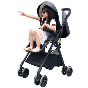 Baby stroller can sit lie light and ultra light small portable high landscape baby stroller slip baby artifact one hand seconds