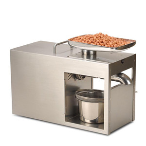 BEIJAMEI Home peanut oil press walnut oil maker machine small white sesame oil extractor extraction machine commercial