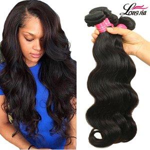 Vente en gros Brésilien du Pérou Indien Malais vague de corps du Brésil huamn Cheveux 8-28inch cheveux humains 4 Bundles Couleur naturelle