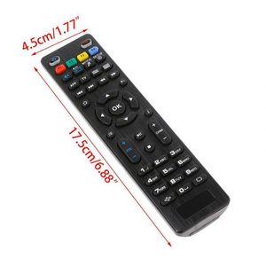 استبدال جهاز التحكم عن بعد لMAG Mag250 mag254 mag255 mag260 mag261 mag270 mag322 mag410 mag420 الشحن المجاني