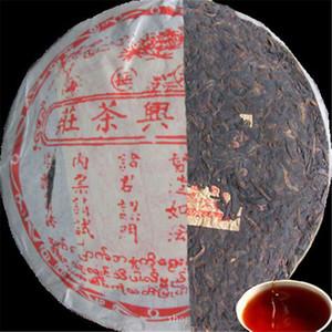 Chinese cozido Pu'er chá 357g Meng Yi Xing Hai Puer chinês Puer Maduro Puerh chá preto alimentos saudáveis verde Pu erh Chá vermelho