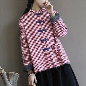 Nefeilike Plaid parka per le donne stand di stile cinese di inverno dei cappotti Nuovo pulsante donne del vello di panni di cotone Parka Cappotti